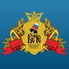 Российский экспресс