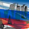 Путин в резких выражениях заявил, что правила ВТО к России не относятся