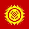 Киргизия в ВТО: уроки для России и СНГ