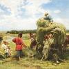 Обращение к крестьянам России