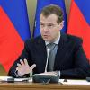 Россия завершает переговоры по ВТО