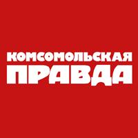 Россия и ВТО. Мнение экспертов «Комсомолки».
