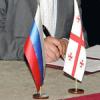 МИД Грузии: Вступление России в ВТО выгодно Тбилиси