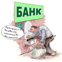 Готова ли Россия к валютным войнам?