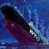 Вступление России в ВТО. Сравнительная таблица.