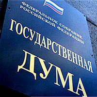 Фракция «ЕР» побоялась спросить у Путина условия вступления России в ВТО
