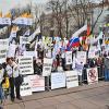 21 апреля на Пушкинской площади состоялся митинг «ЗА РОДИНУ, ВЕРУ, СУВЕРЕНИТЕТ»