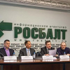 Пресс-конференция членов инициативной группы Референдума