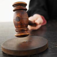 Иск в Верховный суд Российской Федерации
