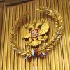 Заседание Верховного суда по референдуму состоится 6 июня