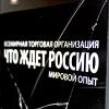 Брошюра для депутатов Государственной Думы