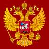 Более 130 депутатов Госдумы направили в Конституционный суд запросы по поводу вступления в ВТО