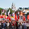 Митинг 17 июня. Фотоотчет