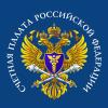 По требованию депутатов-коммунистов Счетная палата РФ проводит экспертизу соглашения о присоединении России к ВТО