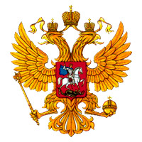 Заявление в Верховный суд РФ