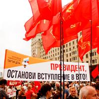 Митинг 3 июля. Фотоотчет