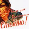 10 июля 2012 года – день национального позора России