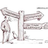 В 11 регионах России начал распространяться кризис