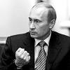 В.Путин призывает поддержать экономику в свете вступления в ВТО