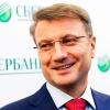 Герман Греф уличил двух министров Медведева в полном незнании правил ВТО