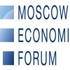 Первый Московский Экономический Форум